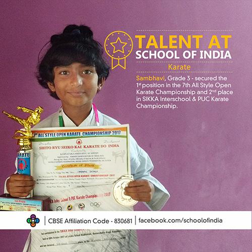 entrar school of india